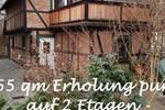 Апартаменты Harz-Chill Wernigerode