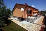 Апартаменты Holiday home Orbanici Orbanici