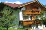 Апартаменты Cilli I