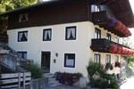 Апартаменты Vorderwald
