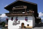 Гостевой дом Gästehaus Winklerhof