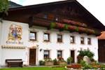 Мини-отель Christl's Hof