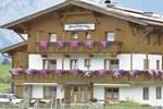Гостевой дом Paulingerhof