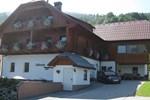 Гостевой дом Lettmaierhof