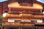 Апартаменты Haus Heachmoos