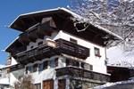 Апартаменты House Olymp