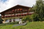 Апартаменты Appartements Obergollerhof