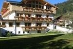 Апартаменты Haus Margreth