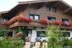 Гостевой дом Gästehaus Hain