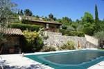 Апартаменты Pierres piscine et vue dominante en Provence
