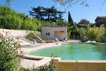 Мини-отель B&B Les Jardins du Mas Evesque