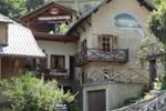 Апартаменты Chalet La Cascade
