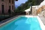 Апартаменты Mastena Holidays Lake Como