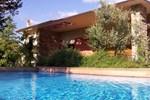 Апартаменты Villa Chiara