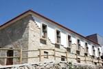 Отель Casa da Tulha