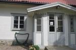 Отель Orkesta Lundby Gård