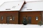 Апартаменты Haus Funke