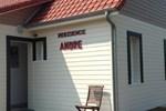 Апартаменты Résidence André