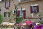 Апартаменты Gîte et Chambres d'Hôtes Forestier