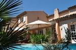 Мини-отель La Villa Rosalie