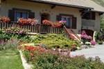 Гостевой дом Edelweiss