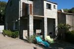 Апартаменты Maison Suarella