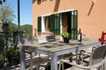 Апартаменты Ultima Casa Liguria