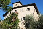 Мини-отель Palazzo Del Capitano