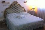 Мини-отель Villa Camilla