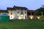 Отель Agriturismo La Longa