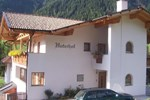 Отель Huterhof