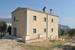 Апартаменты Casale San Francesco