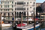 Отель Hotel Giorgione