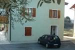 Апартаменты Doss dei Olivi Appartamento