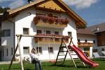 Отель Fuchshof