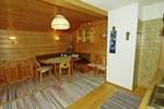 Апартаменты Landhaus Klotz