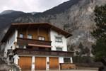 Гостевой дом Haus Eiter