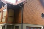 Отель VILLA BAL'RIV