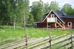 Отель Cottage Ålaryd