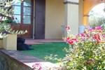 Апартаменты San Frustino