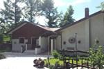 Гостевой дом Rifugio Del Pettirosso