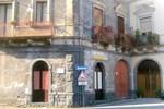Апартаменты Da Rosa