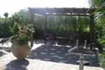 Апартаменты Ulivo 4