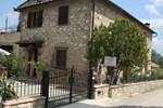 Отель Antico Casolare