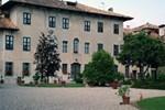 Мини-отель Villa Steffaneo
