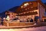 Отель Hotel Ronce
