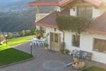 Мини-отель Agritur Vista Lago