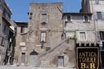 Мини-отель Antica Torre