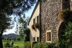 Отель Agriturismo Trebisonda Country Resort