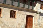 Гостевой дом Quintinha Mestre Alves